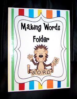 making words guided reading lesson phonics folder